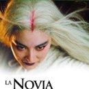 Cine: PACK LA NOVIA DEL CABELLO BLANCO - BAI FA MO NU ZHUAN PARTE 1 Y 2 (NUEVO). Lote 160905121