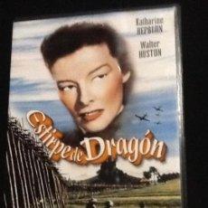 Cine: ESTIRPE DE DRAGON - DVD CASI COMO NUEVO. Lote 139916742