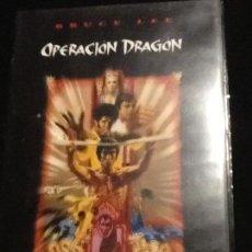 Cine: OPERACION DRAGON DVD. Lote 139917254