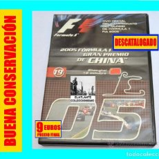 Cine: 2005 FÓRMULA 1 GRAN PREMIO DE CHINA - DVD OFICIAL CAMPEONATO DEL MUNDO FIA - BUEN ESTADO. Lote 139942298