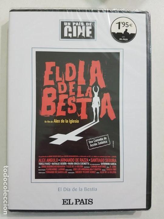 Cine: PELICULAS ESPAÑOLAS Lote 9 títulos precintados - Foto 6 - 140042318