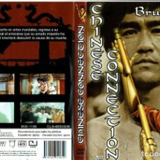 Cine: CHINESE CONNECTION (FURIA ORIENTAL). - DVD. LO WEI. HONG KONG. 1972. ACCIÓN. ARTES MARCIALES.. Lote 140098673