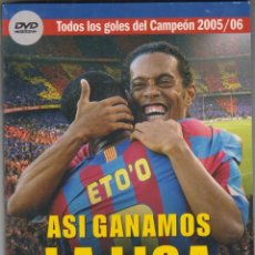 Cine: ASÍ GANAMOS LA LIGA 2005-2006 TODOS LOS GOLES DEL CAMPEÓN FÚTBOL CLUB BARCELONA. Lote 140162490