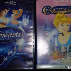 Cine: DVD. CENICIENTA 1 Y 2. EDICIONES ESPECIALES. DISNEY. Lote 140173834