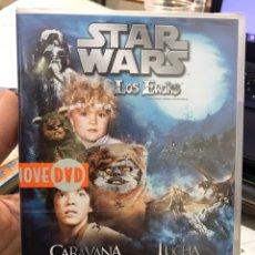 Cine: STAR WARS : LOS EWOKS - CARAVANA DE VALOR Y DE LUCHA POR ENDOR NUEVA Y PRECINTADA VERSIÓN ESPAÑOLA. Lote 140184976