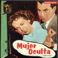 Cine: MUJER OCULTA DVD (IDA LUPINO +JAMES DUFF): .OBRA MAESTRA DEL CINE NEGRO...Y UN RETRATO DE LA EPOCA. Lote 194356276