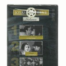 Cine: DVD JOYAS DEL CINE, GENERO GALANES, TRES PELICULAS. Lote 140704438