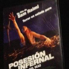 Cine: POSESIÓN INFERNAL - SAM RAIMI - THE EVIL DEAD DVD. Lote 140778782