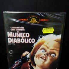 Cine: MUÑECO DIABÓLICO DVD. Lote 141310009