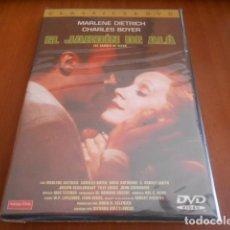 Cine: DVD-EL JARDÍN DE ALÁ-PRECINTADO. Lote 141784838