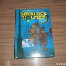 Cine: SHERLOCK HOLMES SERIE COMPLETA DVD 624 MIN. DE HAYAO MIYAZAKI EL VIAJE DE CHIHIRO NUEVA PRECINTADA. Lote 255004700