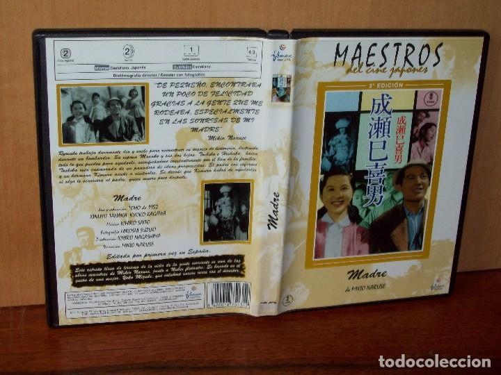MADRE - MAESTROS DEL CINE JAPONES - DIRIGIDA POR MIKIO NARUSE - DVD CON LIBRETO (Cine - Películas - DVD)