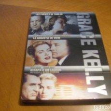 Cine: COLECCION GRACE KELLY / CAJA METALICA 3 DVD. Lote 142465722