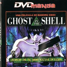 Cine: GHOST IN THE SHELL. Lote 142587990