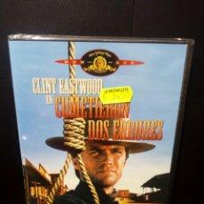 Cine: COMETIERON DOS ERRORES DVD. Lote 142758028