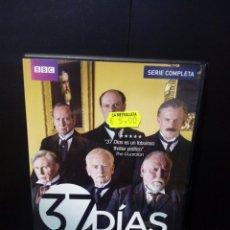 Cine: 37 DÍAS DVD. Lote 142758361