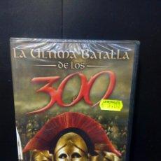 Cine: LA ÚLTIMA BATALLA DE LOS 300 DVD. Lote 142759538