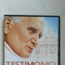 Cine: TESTIMONIO LA HISTORIA INÉDITA DE JUAN PABLO II DVD. Lote 142872972
