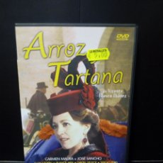 Cine: ARROZ TARTANA DVD. Lote 142950309