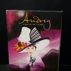 Cine: AUDREY LA MUSA DEL CINE Y LA MODA DVD. Lote 142952774