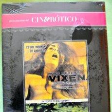 Cine: IS SHE WOMAN..., DVD OBRAS MAESTRAS DEL CINE ERÓTICO , NUEVO Y PRECINTADO ,EDICIÓN LTDA. EL PAÍS. Lote 143093678