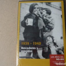 Cine: LOS AÑOS DEL NODO Nº 1 VENCEDORES Y VENCIDOS. Lote 143151690