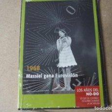 Cine: LOS AÑOS DEL NODO Nº 28 MASSIEL GANA EUROVISION. Lote 143151834