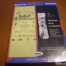 Cine: CINE CUBANO / LAS 12 SILLAS / HISTORIAS DE LA REVOLUCION/ 2 DVD. Lote 143220170