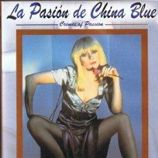 Cine: LA PASIÓN DE CHINA BLUE KATHLEEN TURNER . Lote 143281370