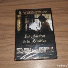 Cine: LAS MAESTRAS DE LA REPUBLICA DVD NUEVA PRECINTADA. Lote 143710626
