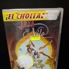 Cine: LA JOYA DEL NILO DVD. Lote 143740274