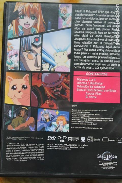 Cine: dvd manga excel saga - Foto 2 - 143888282