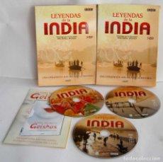 Cine: LEYENDAS DE LA INDIA PRESENTADO POR EL HISTORIADOR MICHAEL WOOD DVD CIVILIZACION MAS ALLA HISTORIA. Lote 144018110