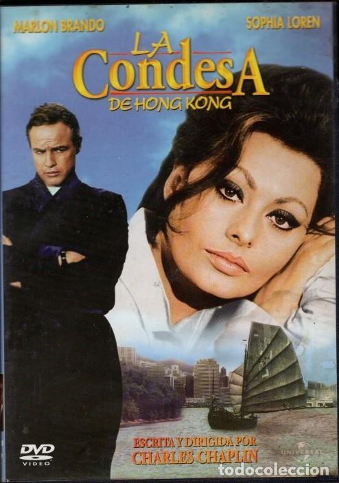 LA CONDESA DE HONG KONG DVD (BRANDO + SOPHIA LOREN) ...UNA PRINCESA VENIDA A MENOS...VE SU OCASION (Cine - Películas - DVD)