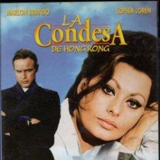 Cine: LA CONDESA DE HONG KONG DVD (BRANDO + SOPHIA LOREN) ...UNA PRINCESA VENIDA A MENOS...VE SU OCASION. Lote 144224750