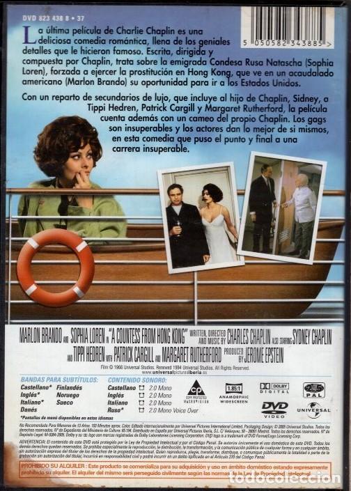 Cine: LA CONDESA DE HONG KONG DVD (BRANDO + SOPHIA LOREN) ...UNA PRINCESA VENIDA A MENOS...VE SU OCASION - Foto 2 - 144224750