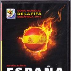 Cine: COPA MUNDIAL DE LA FIFA SUDAFRICA 2010 - SEGUNDO PARTIDO ESPAÑA HONDURAS. Lote 144341170