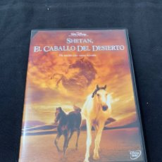 Cine: ( V59 ) SHETAN EL CABALLO DEL DESIERTO - BIANA TAMINI ( DVD PROCEDENTE VIDEOCLUB ). Lote 144439813