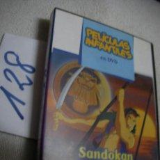 Cine: PELICULA DVD - SANDOKAN - ENVIO INCLUIDO A ESPAÑA. Lote 144442670