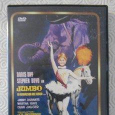 Cine: JUMBO. LA SENSACION DEL CIRCO. DVD DE LA PELICULA DE DORIS DAY, STEPHEN BOYD, JIMMY DURANTE Y MARTHA. Lote 144925322