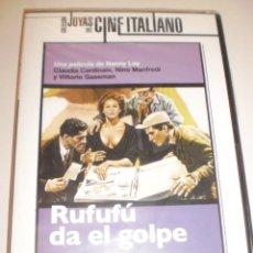 Cine: DVD RUFUFÚ DA EL GOLPE. CLAUDIA CARDINALE. NINO MANFREDI. VITTORIO GASSMAN. D NANNY LOY (PRECINTADA). Lote 145157522