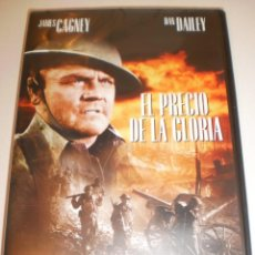 Cinema: DVD EL PRECIO DE LA GLORIA. JAMES GAGNEY. DAN DAILEY. DIRIGE JOHN FORD 90 MINUTOS (PRECINTADA). Lote 145190682