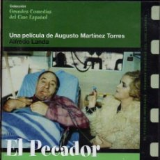 Cine: EL PECADOR IMPECABLE DVD (CHUS LAMPREAVE) ...MADRE PROTECTORA ...IGUAL A HIJO REPRIMIDO. Lote 145342050