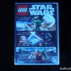 Cine: LEGO STAR WARS LA TRILOGIA - DVD NUEVO PRECINTADO. Lote 145361098