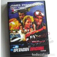 Cine: OPERACIÓN CONCORDE DVD PELÍCULA SUSPENSE ACCIÓN JAMES FRANCISCUS FARMER DEODATO AVIÓN VUELO ANTILLAS. Lote 145737014