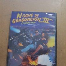 Cine: ( RESEN) NOCHE DE GRADUACION III - DVD NUEVO PRECINTADO. Lote 146175757