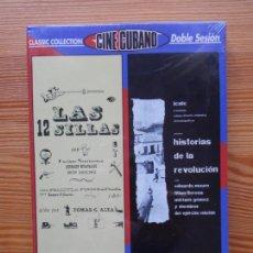 Cine: DVD LAS 12 SILLAS / HISTORIAS DE LA REVOLUCION - 2 DVD'S - CINE CUBANO - NUEVA, PRECINTADA (5F4). Lote 146856574