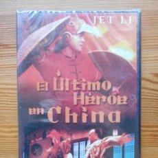 Cine: DVD EL ULTIMO HEROE EN CHINA - JET LI - NUEVA, PRECINTADA (B6). Lote 146872850