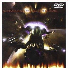 Cine: WING COMMANDER DVD. Lote 157699734