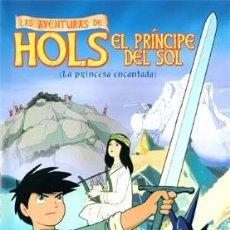 Cine: HOLS EL PRINCIPE DEL SOL - DIRECCIÓN: ISAO TAKAHATA DIBUJOS ANIMADOS DVD NUEVO. Lote 189378595